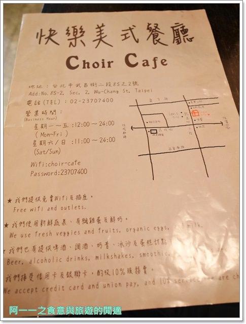 西門町美食.聚餐.Choir-Cafe.快樂美式餐廳.早午餐.電影街image039