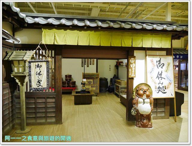 東映太秦映畫村.京都旅遊.主題樂園.時代劇.日劇仁醫image018