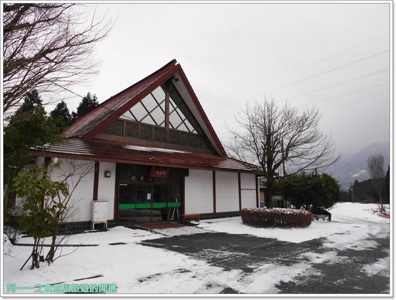 南阿蘇鐵道.阿蘇猿劇場.日本九州旅遊image017