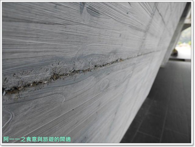 向山眺望平台.向山遊客中心.南投日月潭景點image015