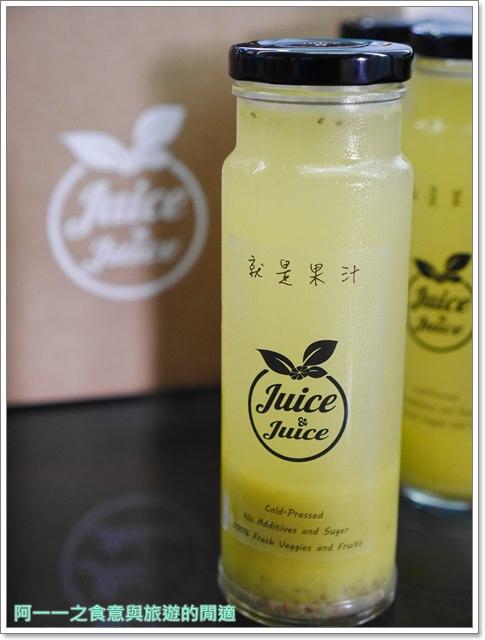 台中火車站美食.飲料.冷壓果汁.就是果汁.Juice&Juiceimage030