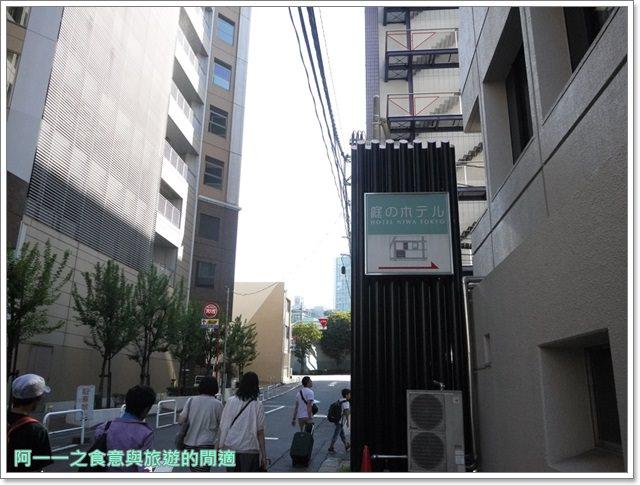 東京巨蛋住宿庭之酒店飯店東京丹羽水道橋後樂園image007
