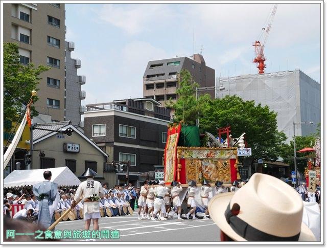 祗園祭.京都祭典.有料席.山鉾.花傘巡行.訂購教學image043
