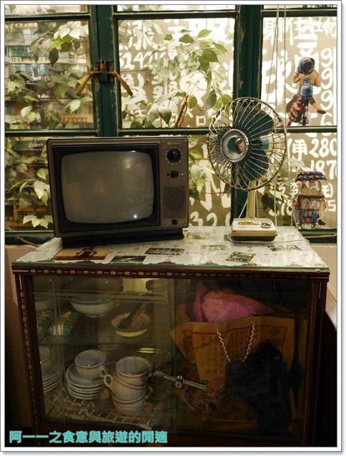 香港自助旅遊.星巴克冰室角落.都爹利街煤氣路燈.古蹟image018