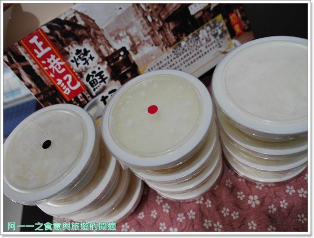 南投埔里美食伴手禮正港記燉奶港式甜品宅配團購image007