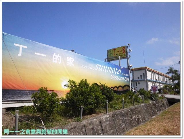 台東成功民宿住宿旅遊丁一的家好客民宿海景日出觀星image004