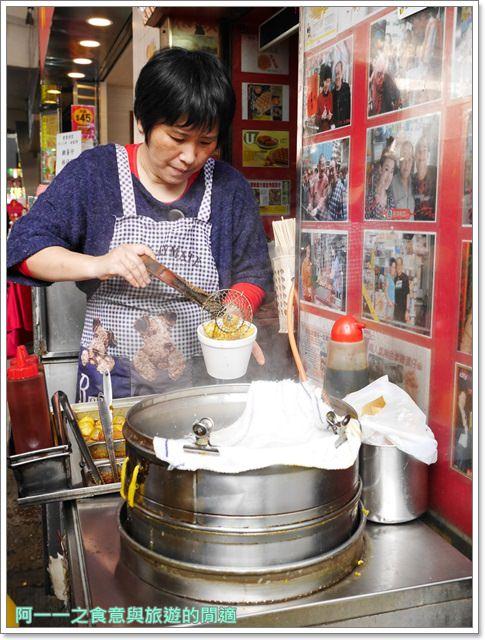 香港預辦登機.利強記北角雞蛋仔.美食.小吃.米其林image017