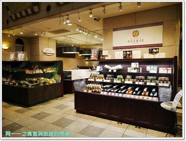 Hotel-Piena-Kobe.神戶皮耶那飯店.breakfast.japan.no1.buffetimage020