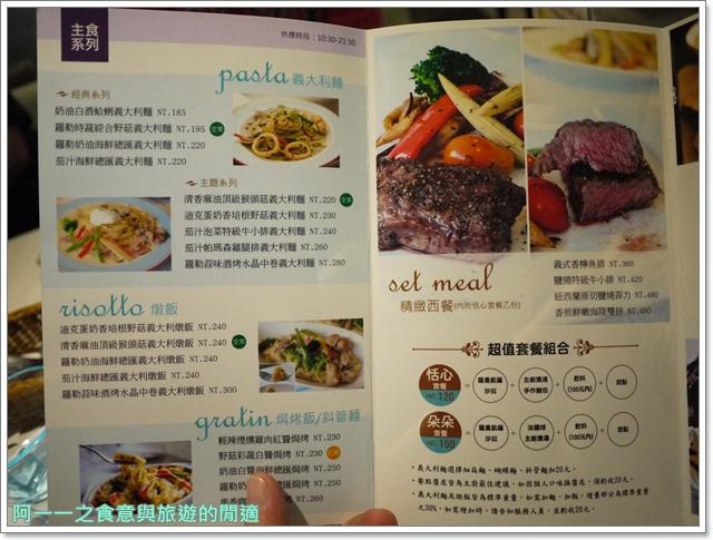 台中美食義大利麵立體拉花早午餐恬心朵朵image021