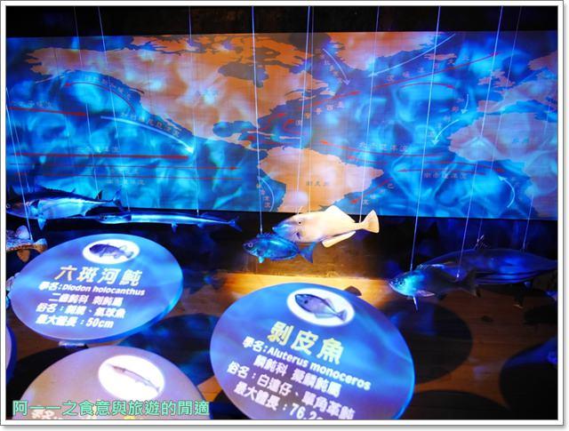 七星柴魚博物館.花蓮伴手禮.親子旅遊.觀光工廠image031