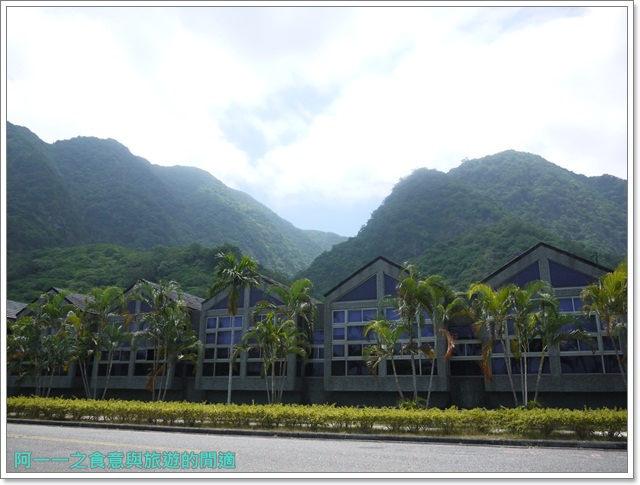 台東成功旅遊景點都歷遊客中心親子寓教於樂阿一一image002