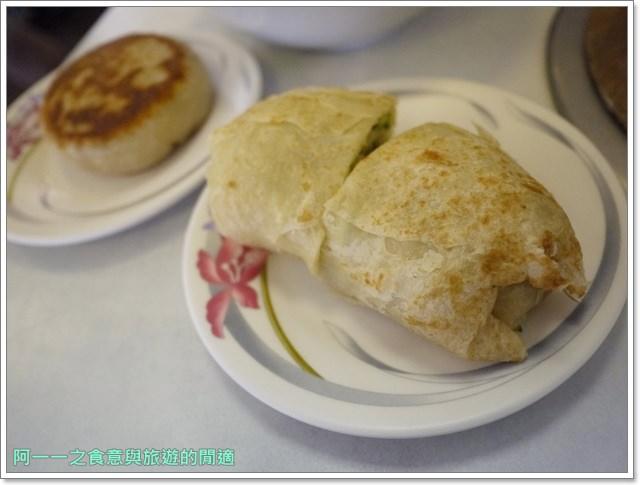 台東美食小吃正海城北方小館蔥油餅酸菜白肉鍋image022