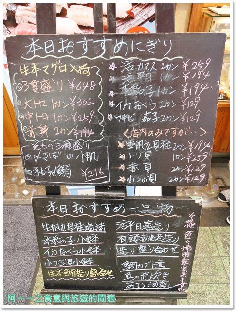 大阪美食.天神橋筋商店街.權太呂.握壽司.平價image014