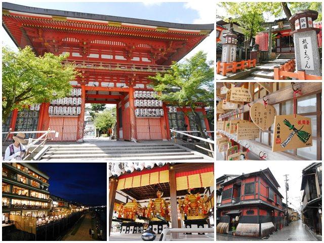 八坂神社.花見小路.鴨川納涼床.京都旅遊.日本自助page