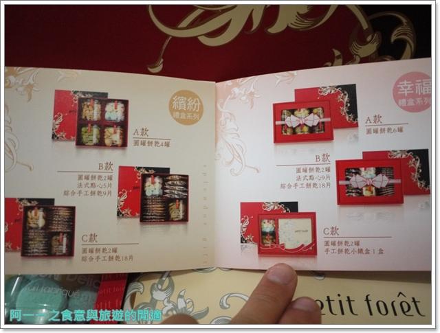 台中美食喜餅甜點富林園洋果子伴手禮大雅image004