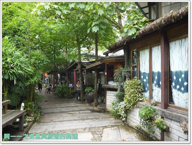 苗栗三義民宿卓也小屋蔬食餐廳藍染image013