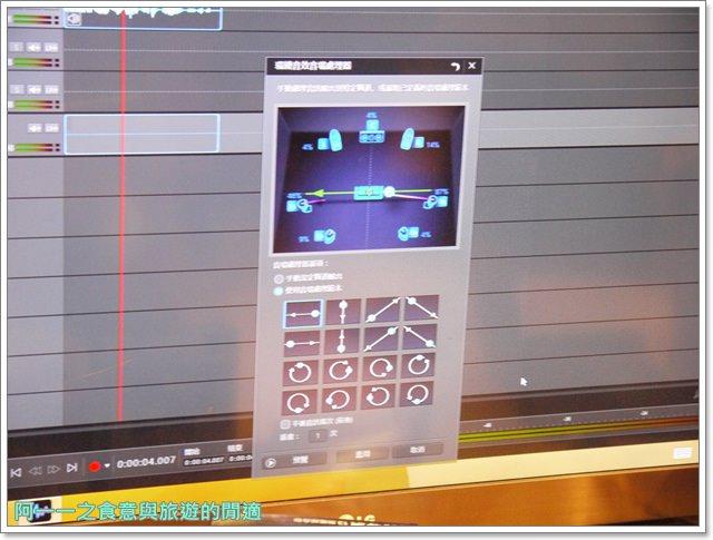 3c影片剪輯軟體訊連威力導演相片大師image037