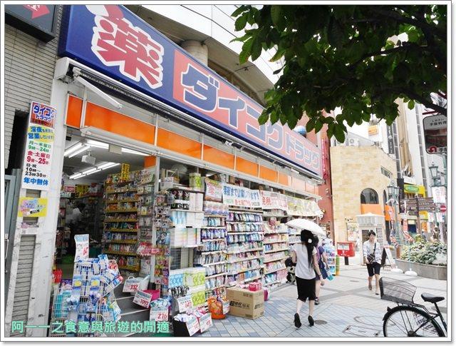 神戶景點推薦.生田神社.鳴門雕燒本舖.必吃美食.鯛魚燒.小吃image034
