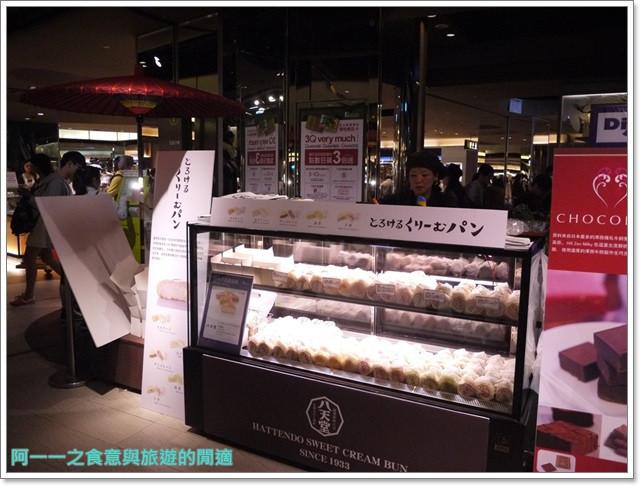 日本廣島排隊美食八天堂奶油麵包抹茶甜點image003