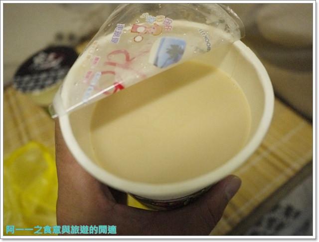台東美食明奎早餐店春牛豆漿大王宵夜image028