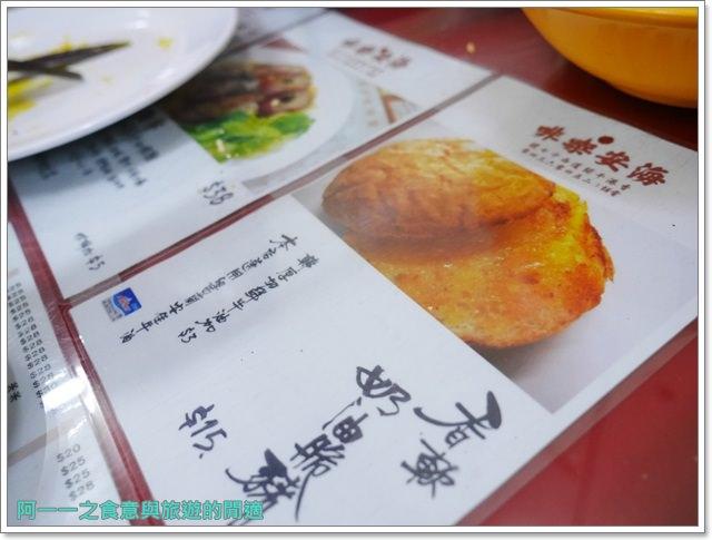 海安咖啡室.香港上環美食.早餐.菠蘿油.懷舊冰室image012