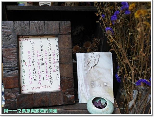 中山二條通.綠島小夜曲.台北車站美食.下午茶.老宅.咖啡館.帕尼尼image017