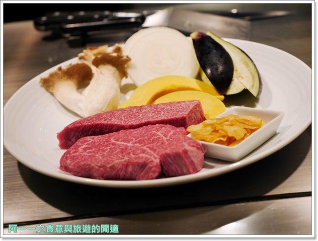 神戶牛排.神戶美食.Kobe-Plaisir.網路訂位image002