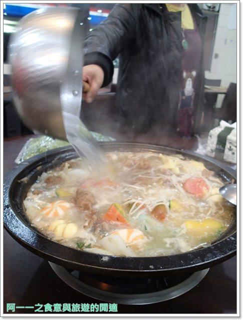 金山食尚玩家美食福緣石頭火鍋image030