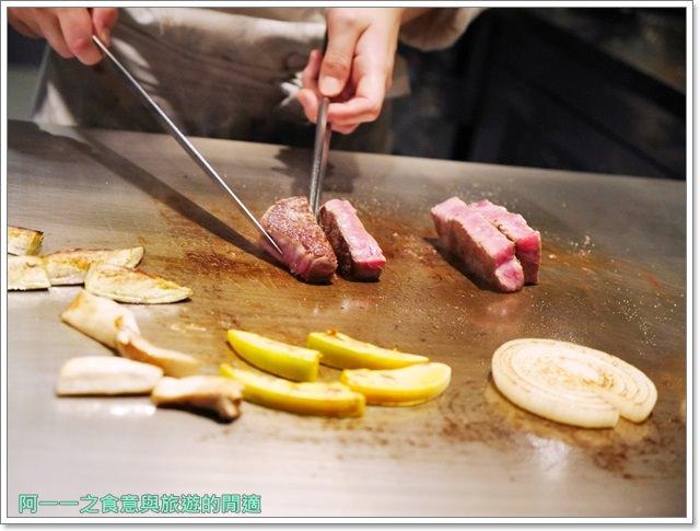 神戶牛排.神戶美食.Kobe-Plaisir.網路訂位image039