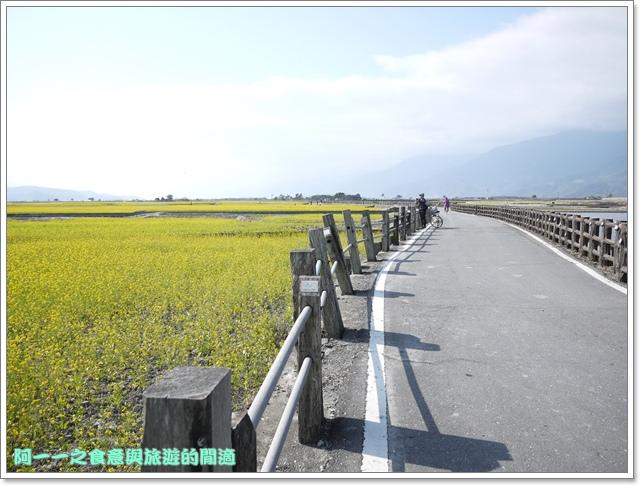 image045池上伯朗大道金城武