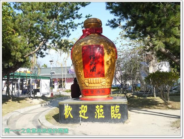 南投埔里酒廠燉奶18度Cimage003