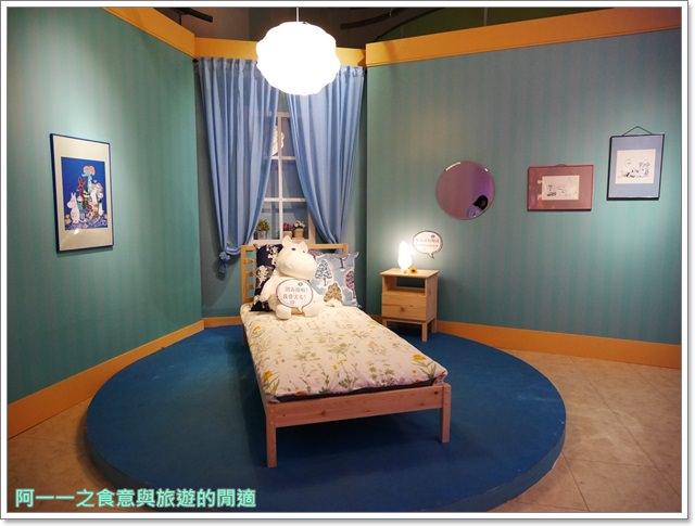 嚕嚕米精靈特展moomin芬蘭國立臺灣科學教育館動畫小不點image019