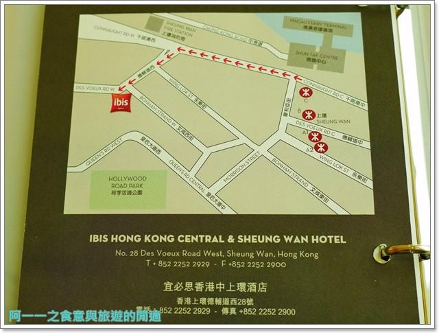 香港旅遊住宿飯店宜必思ibis中上環酒店機場快線image003