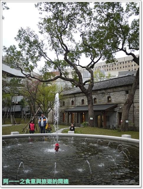 image203下午茶呦呦荷造場南門園區小白宮