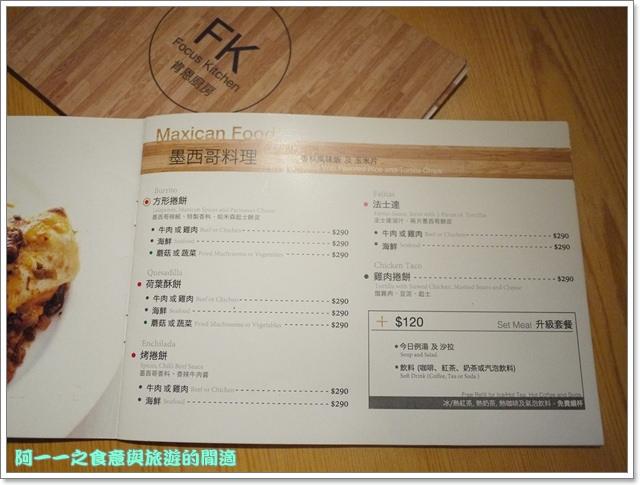 台北永康街美食捷運東門站美式義式料理肯恩廚房focus kitchemimage043