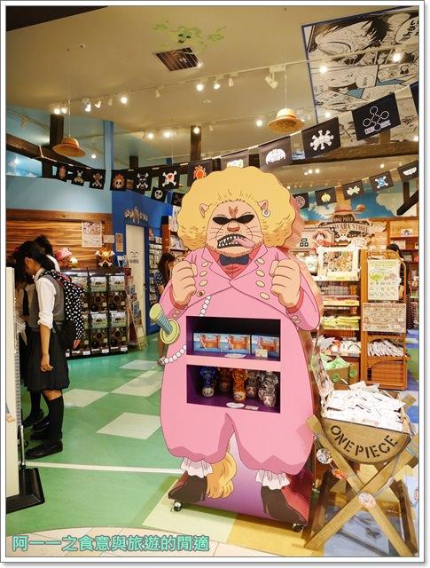 阿倍野大樓.大阪旅遊.航海王專賣店.天空熊.下午茶image013