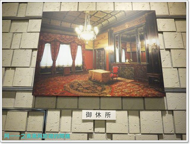 日本東京旅遊國會議事堂見學國會前庭木村拓哉changeimage032