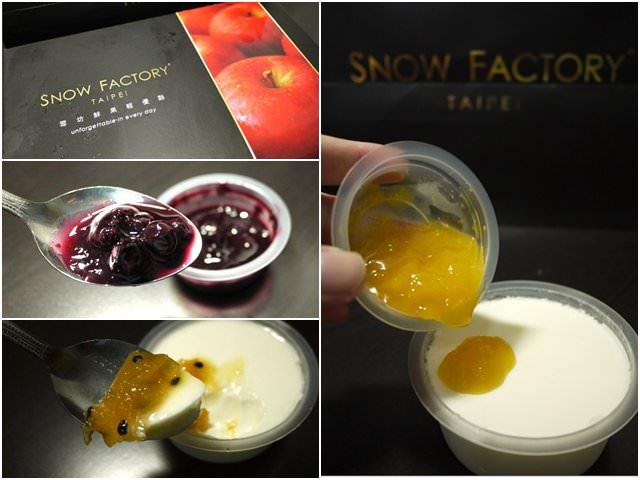 [試吃]雪坊鮮果輕優酪SNOW FACTORY~來份奢華的健康伴手禮