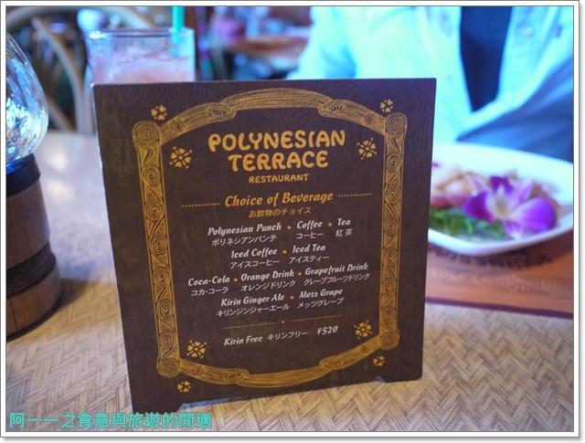東京迪士尼樂園美食午餐秀煙燻火雞腿波里尼西亞草壇餐廳image023