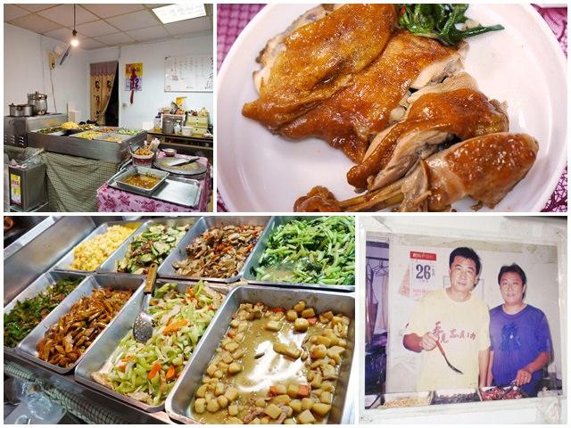新店美食食來運轉便當店排骨醃雞腿玫瑰中國城page
