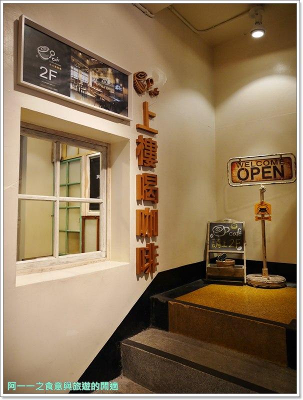 淡水老街.美食.捷運淡水站.下午茶.老屋餐廳.p-cafe.image013