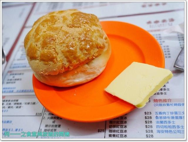 海安咖啡室.香港上環美食.早餐.菠蘿油.懷舊冰室image020