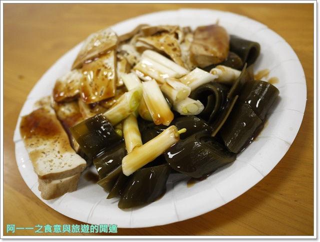 台東知本美食湘琪牛肉麵松美冰店芒果冰老店image006