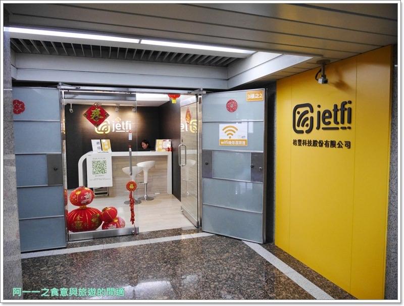 jetfi.東京上網.無限網路.分享器.行動上網image007