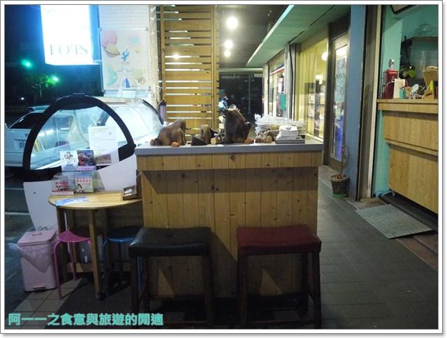 台東美食甜點冰品FOIS義式冰淇淋image009