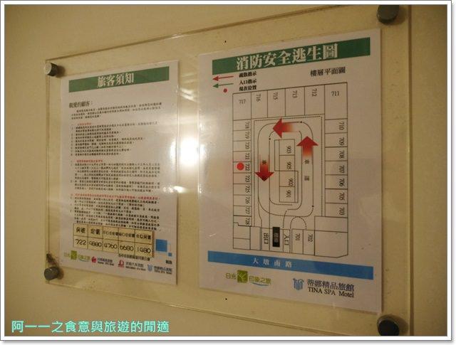 台中住宿.motel.蘭娜汽車旅館.摩鐵image007