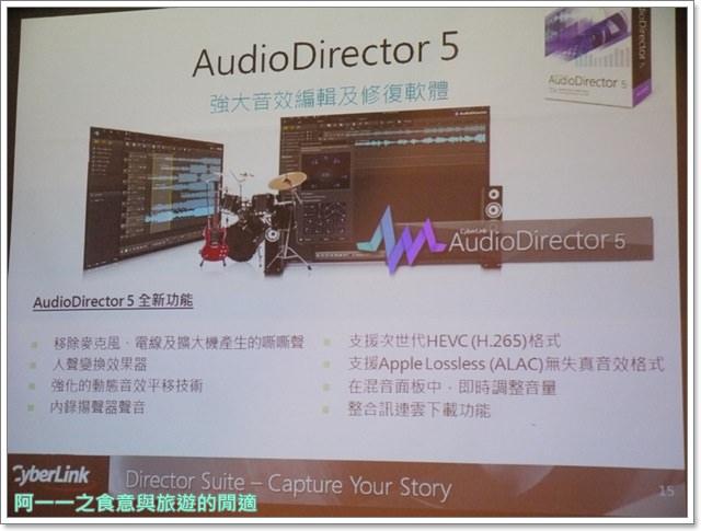 3c影片剪輯軟體訊連威力導演相片大師image031
