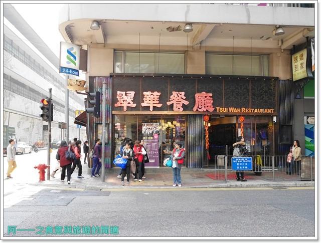 香港景點中環半山手扶梯叮叮車中環街市逛街image006
