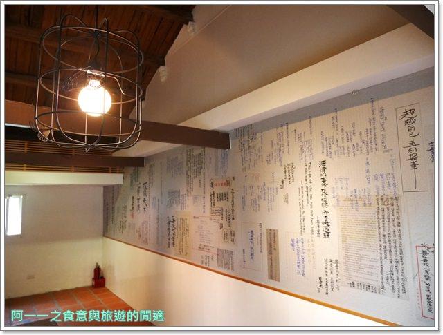 宜蘭三星景點.陳定南紀念園區.紀念館.博物館image029