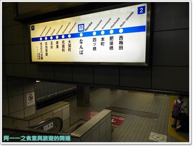 大阪厄爾瑟雷酒店梅天住宿日本飯店夢幻少女風image006